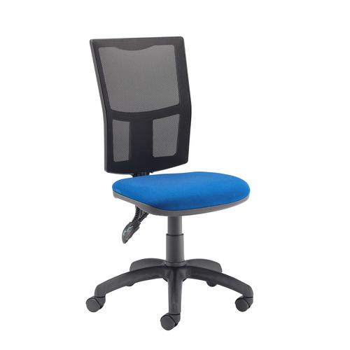 Calypso 2 Mesh Office Chair